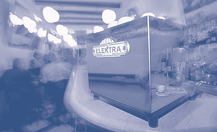 Elektra Sixties Espresso Machine
